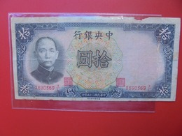 CHINE 10 YUAN 1936 CIRCULER  (B.7) - Chine