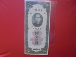 CHINE 10 GOLD UNITS 1930 CIRCULER  (B.7) - Chine