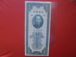 CHINE 20 GOLD UNITS 1930 CIRCULER  (B.7) - Chine