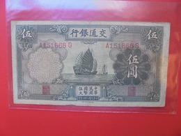 CHINE 5 YUAN 1935 CIRCULER  (B.7) - Chine