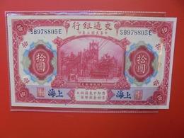 CHINE 10 YUAN 1914 CIRCULER  (B.7) - Chine