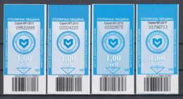 247912 / Lot Of 4 Pieces - Billet SUBWAY , Seul Ticket Pour Voyager Avec METRO - Bulgaria Bulgarie Bulgarien - Europa