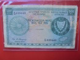 CHYPRE 500 MIL 1969 CIRCULER  (B.7) - Cyprus