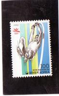 1992 Corea Del Sud - Olimpiadi Di Barcellona - Atletismo