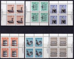 Canada 1982-7 Heritage Artefacts Definitives 1-20c Values Marginal Blocks Of 4, MNH, SG 1054/9 - 1952-.... Reign Of Elizabeth II