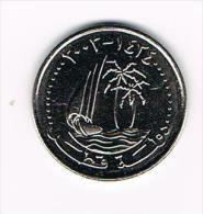 //  QATAR  50 DIRHEMS  1973 ( 1393 ) - Qatar