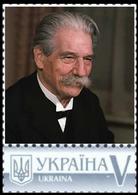 UKRAINE 1312A ** MNH Albert SCHWEITZER Lambaréné Kaysersberg Nobel Paix Timbre Personnalisé 2017 - Albert Schweitzer