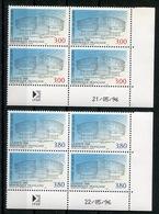RC 13451 FRANCE SERVICE N° 116 / 117 PALAIS DES DROITS DE L'HOMME COINS DATÉS NEUF ** - Coins Datés
