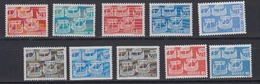 Norden 1969 5 Countries (complete Issue) ** Mnh (44580) - Europese Gedachte