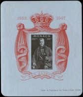 MONACO Blocs Feuillets ** - 2A, Papier Bleuté, Gomme Striée - Cote: 1450 - Mónaco