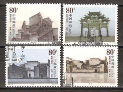 Chine - Yt N° 4178 à 4181 - Oblitéré - 2004 - 1949 - ... République Populaire