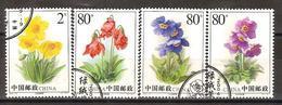 Chine - Yt N° 4224 à 4227 - Oblitéré - 2004 - 1949 - ... République Populaire