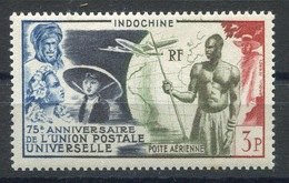 RC 13470 INDOCHINE PA N° 48 UNION POSTALE UNIVERSELLE NEUF * - Indochina (1889-1945)