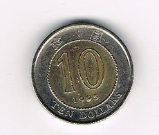 // HONG KONG  10 DOLLARS  1995 - Hong Kong