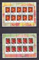 BRD - 2005 - Michel Nr. 2471/2472 - Kleinbogensatz - Gest. - Used Stamps