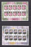 BRD - 2005 - Michel Nr. 2462/2463 - Kleinbogensatz - Gest. - Used Stamps