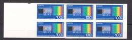 BRD - 1994 - Markenheftchen - Michel Nr. MH 30 - Postfrisch - BRD
