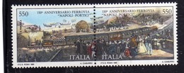 ITALIA REPUBBLICA ITALY REPUBLIC 1989 FERROVIA NAPOLI PORTICI BLOCCO BLOCK MNH - 1946-.. Republiek