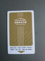 China Mayors Plaza, China - Casino Cards