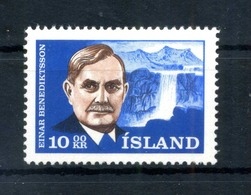 1965 ISLANDA SET MNH ** - Nuovi