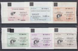 247915 / Lot Of 6 Pieces -  BUS , TRAM , Trolleybus , SOFIA , Ticket Billet , Bulgaria Bulgarie Bulgarien Bulgarije - Strassenbahnen