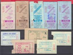 247918 / Lot Of 10 Pieces -  BUS , TRAM , Trolleybus , SOFIA , Ticket Billet , Bulgaria Bulgarie Bulgarien Bulgarije - Strassenbahnen