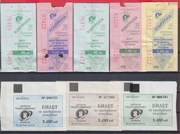 247921 / Lot Of 8 Pieces -  BUS , TRAM , Trolleybus , SOFIA , Ticket Billet , Bulgaria Bulgarie Bulgarien Bulgarije - Strassenbahnen