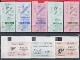 247926 / Lot Of 8 Pieces -  BUS , TRAM , Trolleybus , SOFIA , Ticket Billet , Bulgaria Bulgarie Bulgarien Bulgarije - Strassenbahnen