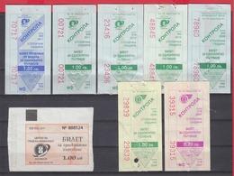247930 / Lot Of 8 Pieces -  BUS , TRAM , Trolleybus , SOFIA , Ticket Billet , Bulgaria Bulgarie Bulgarien Bulgarije - Strassenbahnen