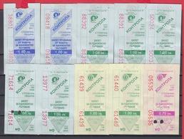 247934 / Lot Of 10 Pieces -  BUS , TRAM , Trolleybus , SOFIA , Ticket Billet , Bulgaria Bulgarie Bulgarien Bulgarije - Strassenbahnen