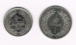 //  LIBANON  50 PIASTRES + 1  LIVRE  1978/1981 - Libanon