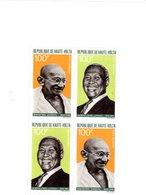 TIMBRES.FEUILLET REPUBLIQUE DE HAUTE VOLTA - Haute-Volta (1958-1984)