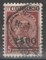 Portugal - YT 513 Oblitéré - 1929 - 1910-... République
