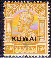 KUWAIT 1937 6a Wmk Mult.Stars MH CV £27 Thin - Kuwait