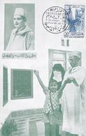 MAROC ,cartes Maximum De 1956 Serie De 5 Cartes (( Lot 478 )) - Morocco (1956-...)