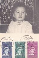 MAROC ,carte Maximum De 1956  (( Lot 480 )) - Morocco (1956-...)