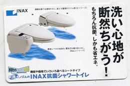 TK 09457 JAPAN - 110-016 - Advertising
