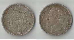 FRANCE 5 FRANCS 1870 ARGENT - France