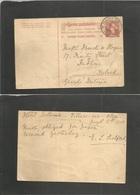 Switzerland - Stationery. 1903 (15 Aug) Villars Sur Ollon - Dublin, Ireland, GB. 10c Red UPU Stat Card With Explicit Add - Switzerland