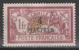 Cavalle - YT 15 (*) - Merson - Cavalle (1893-1911)