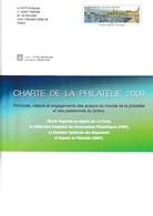 La Rochelle - Charte De La Philatélie 2009 - Env. Neuve - Pseudo-interi Di Produzione Ufficiale