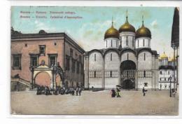 CPA - RUSSIA -  Moscow - Kremlin : Cathédrale De L'Assomption - 1914 - Russia