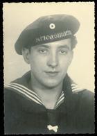 P0819 - DR Postkarte Portrait Kriegsmarine Soldat: Ungebraucht. - Briefe U. Dokumente