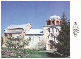 Kt 845 / Manastir Studenica - Serbia