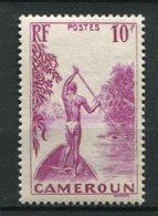 CAME - Yt. N° 190  *  10f  Pirogue  Cote  2,25  Euro  BE   2 Scans - Kamerun (1915-1959)