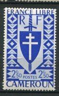 CAME - Yt. N° 258  *  2,5f  Série De Londres  Cote  0,8  Euro  BE   2 Scans - Cameroun (1915-1959)