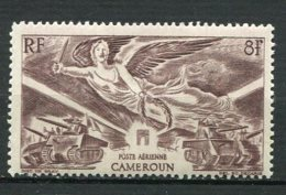 CAME - Yt. PA N° 31 ** MNH   Victoire  Cote  1,25  Euro  TBE   2 Scans - Cameroun (1915-1959)