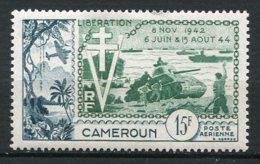 CAME - Yt. PA N° 44 ** MNH   Libération  Cote  7,8  Euro  TBE   2 Scans - Cameroun (1915-1959)