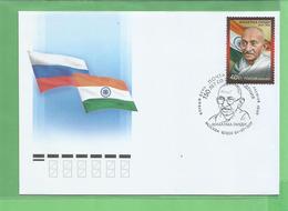 Russia 2019 RUSIA RUSSIE RUSSLAND M. Gandhi 1 FDC MNH ** - 1992-.... Föderation