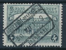 """TR 171 - """"OOSTENDE-DOKKEN  Nr 2 - (BASSINS)"""" - (ref. 28.703) - Chemins De Fer"""